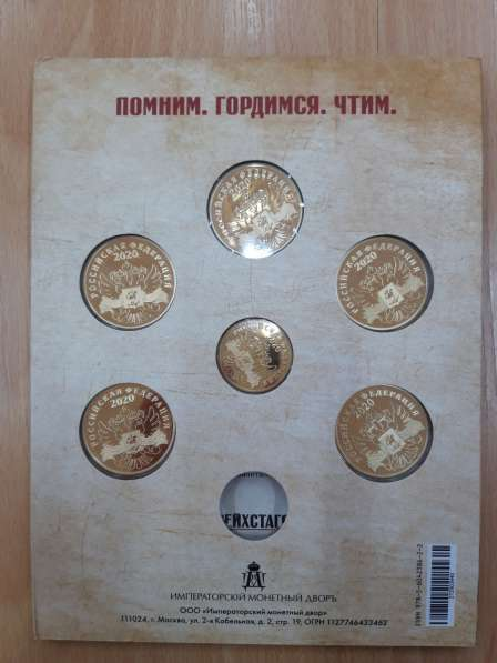 Коллекция медалей в фото 3