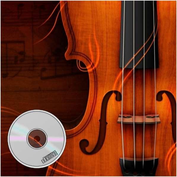 Минусовки с нотами для игры на музыкальных инструментах в Санкт-Петербурге