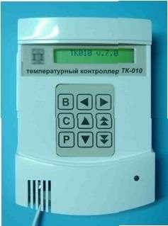 Энергосберегающий комплекс для отопления 10 помещений
