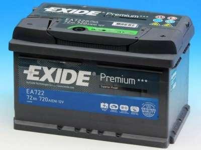 аккумуляторы EXIDE EXIDE