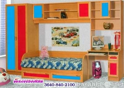 Стенка Белоснежка Мебель от производителя Детская стенка