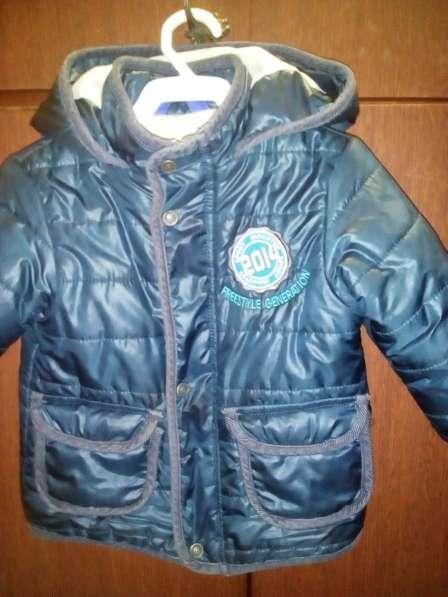 Куртка осень-весна для мальчика
