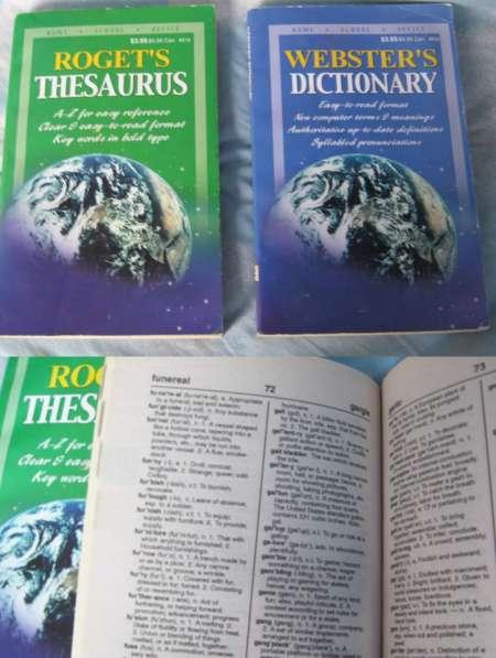 Словарь синонимов на англ языке
