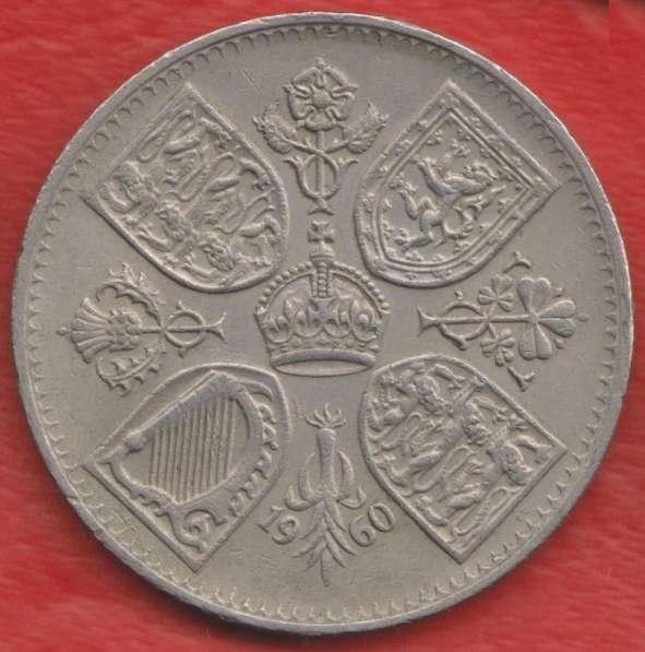 Великобритания Англия 5 шиллингов 1960 г. Выставка Елизавета в Орле