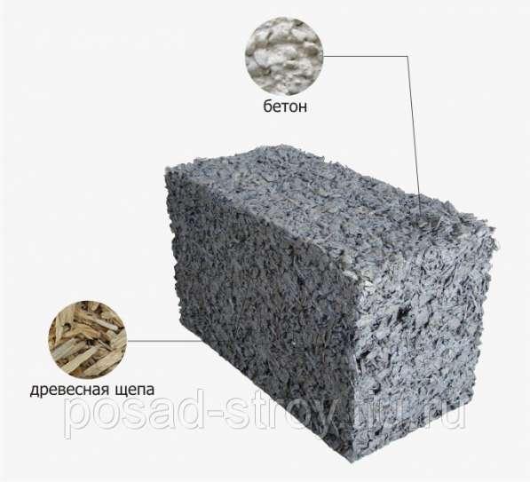 Арболитовый блок от производителя с доставкой