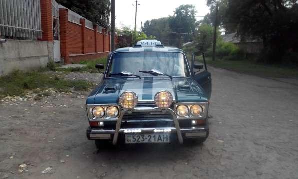 Такси для животных