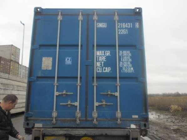 Продажа сухогрузных контейнеров 40DС, 20DV