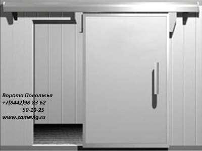 Холодильные двери для морозильных камер