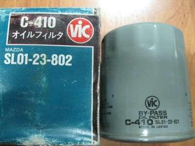 автозапчасти Фильтр масляный C-410 VIC