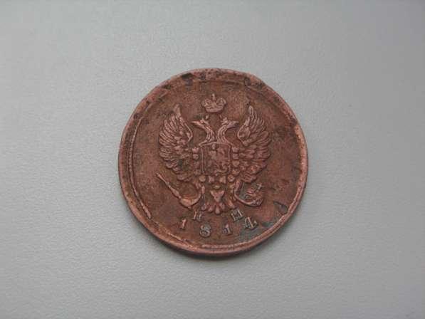 Монета 2 Копейки 1814 год ЕМ НМ Россия
