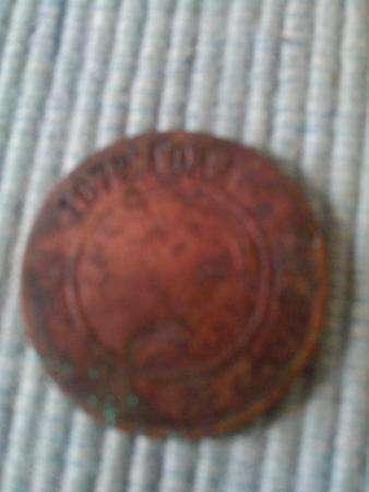 Монета 1872 года