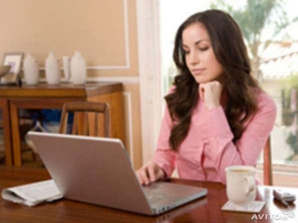 Требуется удаленный сотрудник для работы в интернет-магазине