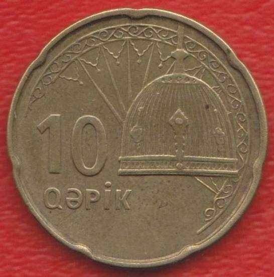 Азербайджан 10 гяпиков обр. 2006 г.