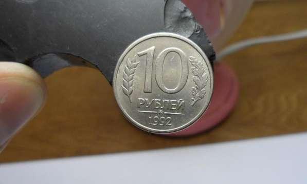 Куплю монеты 10р - 1992г магнитные