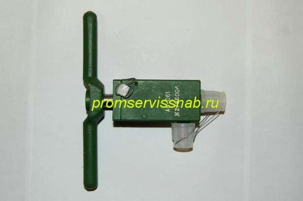 Газовый вентиль АВ-011М, АВ-013М, АВ-018 и др в Москве фото 4
