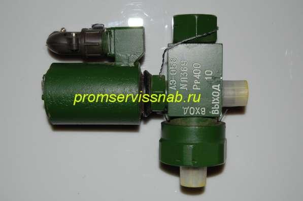 Электропневмоклапан АЭ-003, АЭ-056, АЭ-058 и др в Москве фото 7
