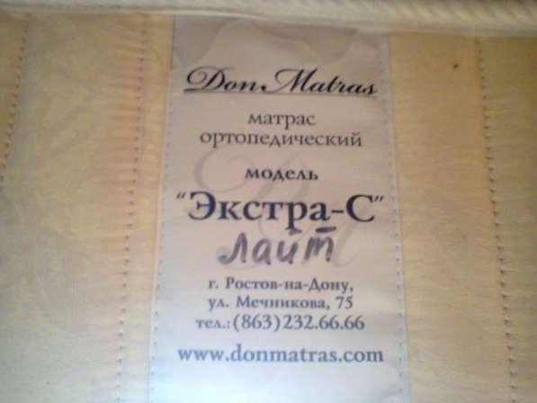 Ортопедический матрац 190*80*.В очень хорошем состоянии
