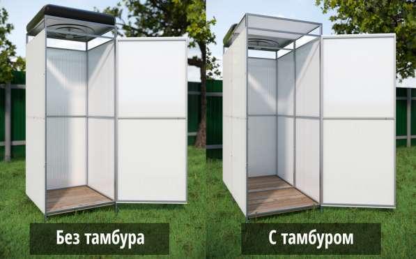 Продам душ летний в Звенигороде