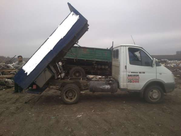 Вывоз спуск строительного мусора, рузчики