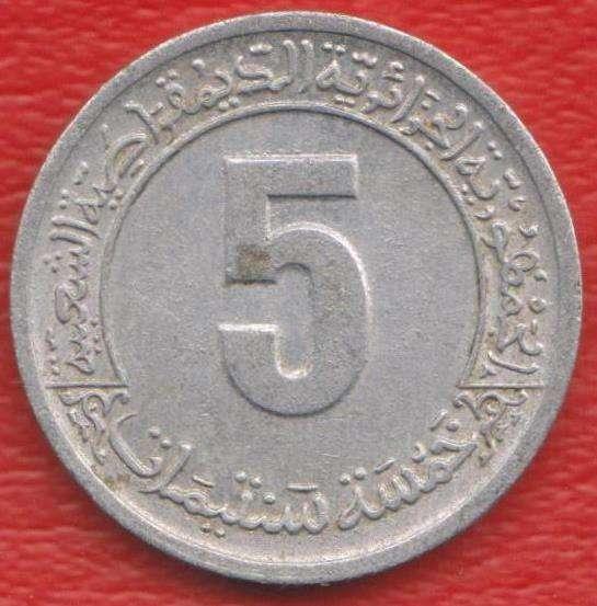 Алжир 5 сантимов 1974 г