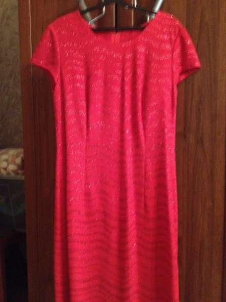 Красное выходное платье