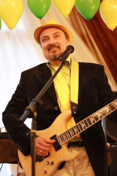 Ведущий на праздничные мероприятия в Звенигороде