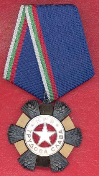 Болгария орден Трудовая Слава 3 степени