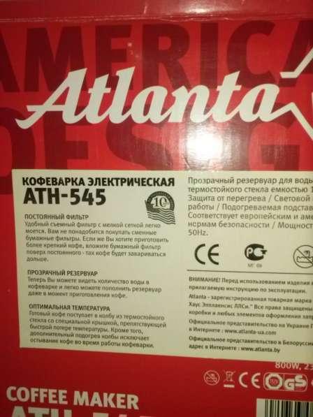 Кофеварка новая в Калининграде