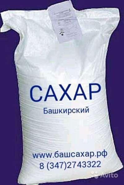 Сахар песок оптом в Уфе