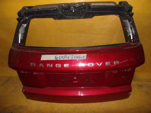 Крышка багажника на Range Rover Evoque б. у