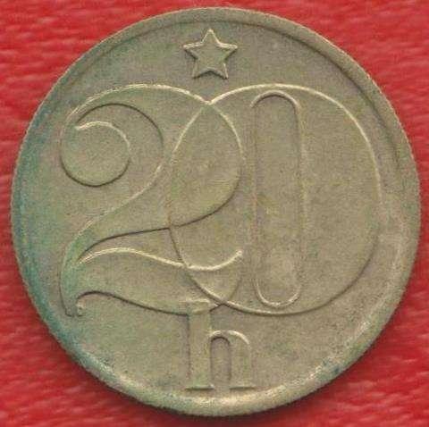Чехословакия 20 геллеров 1980 г.