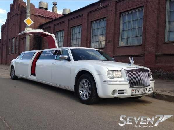Лимузин Chrysler 300С - 10 мест