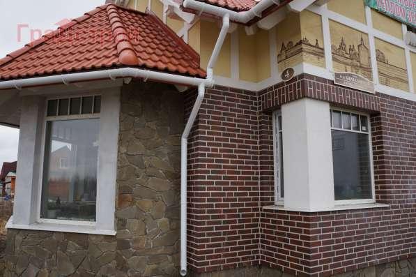 Продам дом в Вологда.Жилая площадь 195 кв.м. в Вологде фото 10