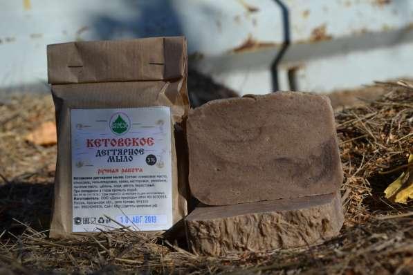 Кетовское дегтярное мыло