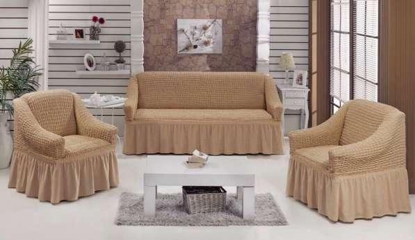 Чехол резинка для мягкой мебели !