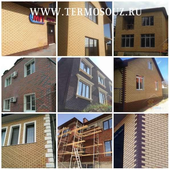 Фасадные клинкерные термопанели от производителя в Краснодаре фото 6