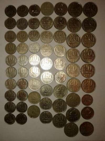 монеты 10-15-20 копеек 1961-1991