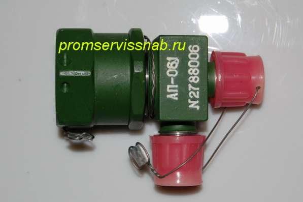 Клапан предохранительный АП-008, АП-014, АП-021 и др в Москве фото 3