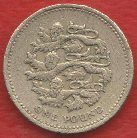 Великобритания Англия 1 фунт 1997 Английские львы Елизавета