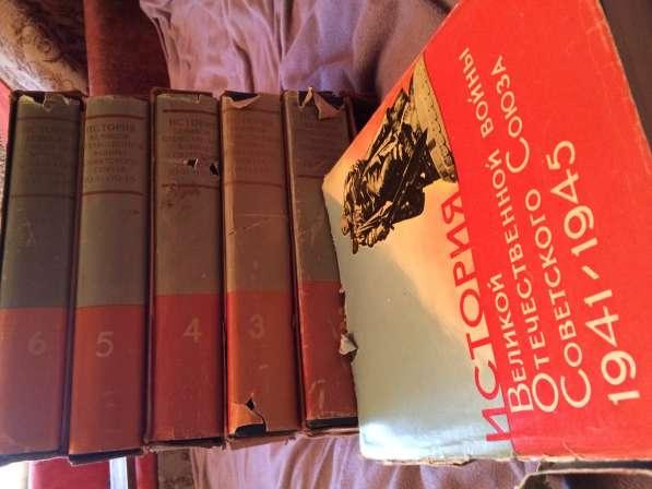 История Великой Отечественной Войны 6 книг Воениздат 1965 г