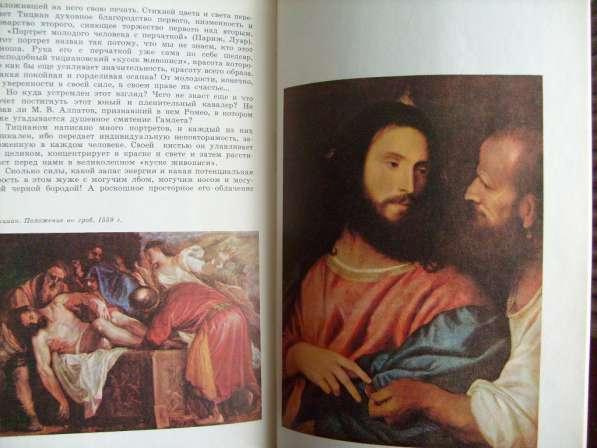 Продам книги в Москве фото 4