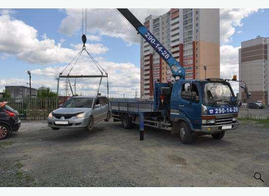 Манипулятор - авто вышка - эвакуатор 24 часа в Екатеринбурге фото 3