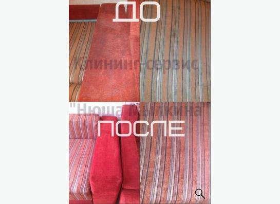 Профессиональная химчистка мягкой мебели, ковров и матрасов в Кемерове