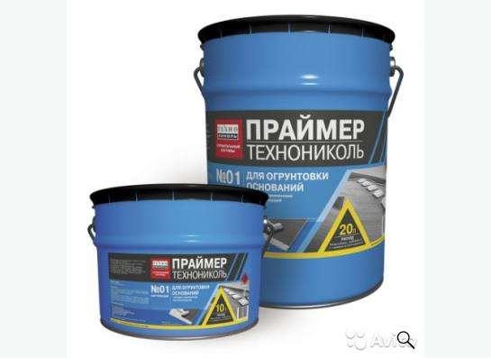 Кровельные тепло- и гидроизоляционные материалы в Новосибирске фото 5