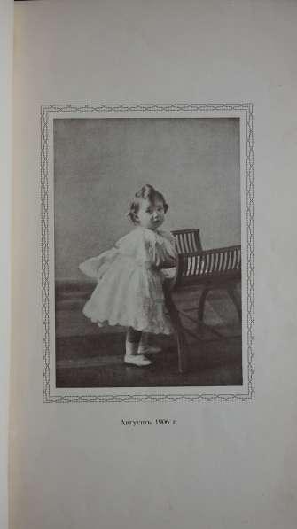 Редчайшее издание к 300-летию Дома Романовых: СПб., 1913 год в Санкт-Петербурге фото 17