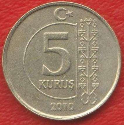 Турция 5 куруш 2010 г.