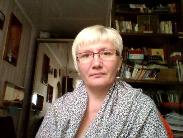 Ирина, 54 года, хочет найти новых друзей