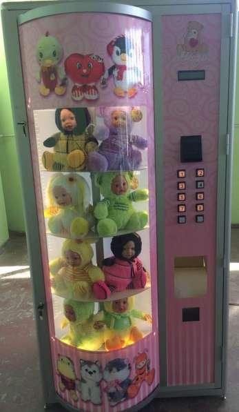 Аппарат по продаже игрушек