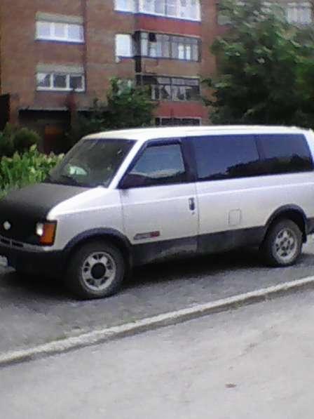 Chevrolet, Astro, продажа в Новосибирске