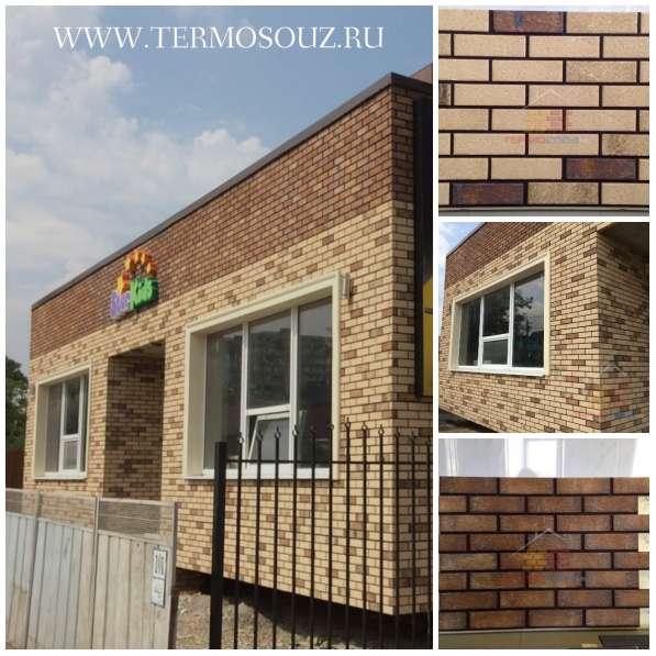 Фасадные клинкерные термопанели от производителя в Краснодаре фото 9